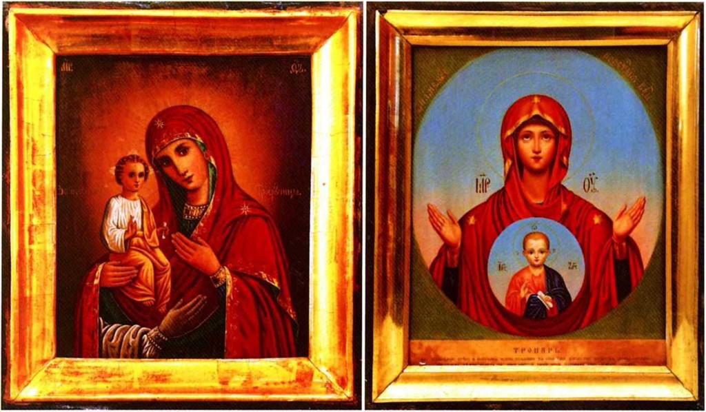 Иконы, принадлежавшие инокине Матроне (Власовой)
