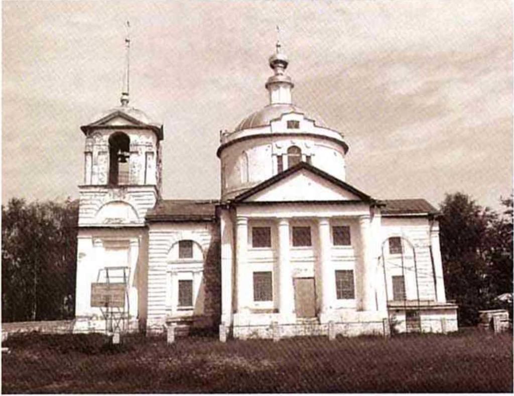 Никольская церковь села Елизарьево