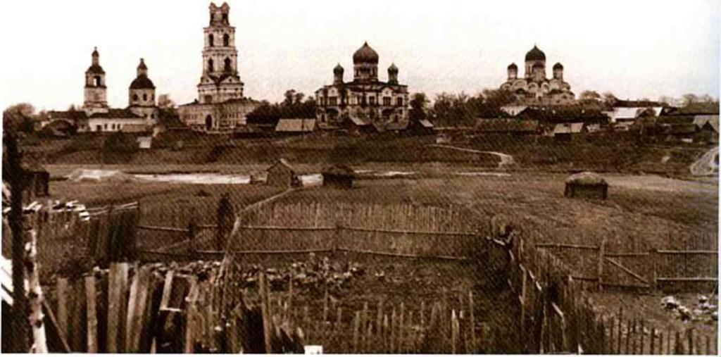 Вид бывшего Свято-Троицкого Серафимо-Дивеевского монастыря. Фото 1960-х годов