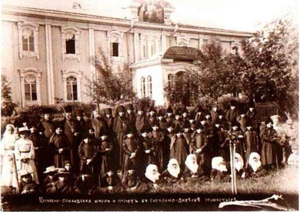 Церковно-приходская школа и приют Серафимо-Дивеевского монастыря