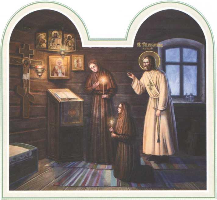 Прп. Серафим молится с сестрами о Мельничной обители. Настенная роспись в Казанской церкви Дивеевской обители