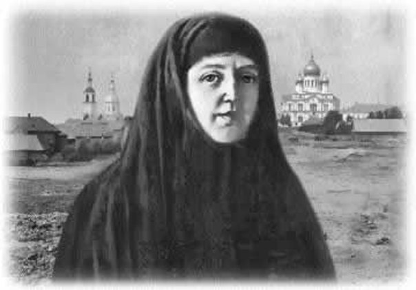 Елена Васильевна Мантурова