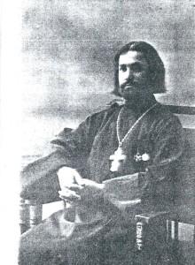Иерей Стефан Марков 1916год